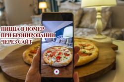 "ГОСТИНИЦА ""КОЛЕСО"""
