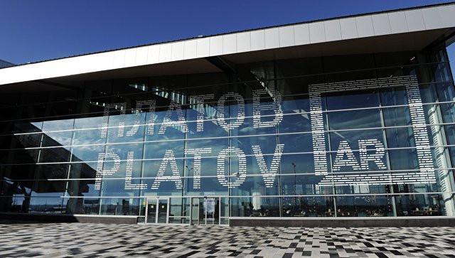 В аэропорту Платов изъяли крупную пачку контрафактных сигарет