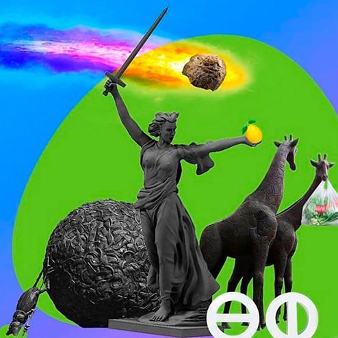 Право на Мать: в Волгограде возмутились рекламой со знаменитым монументом