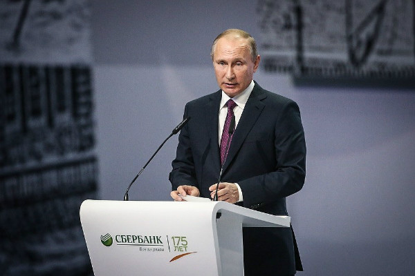 Владимир Путин о защите интеллектуальной собственности