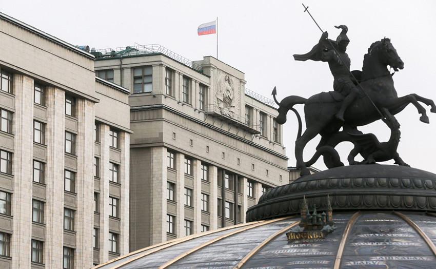 Комитет ГосДумы по государственному строительству и законодательству рассмотрел законопроект об аутсорсинге патентной экспертизы