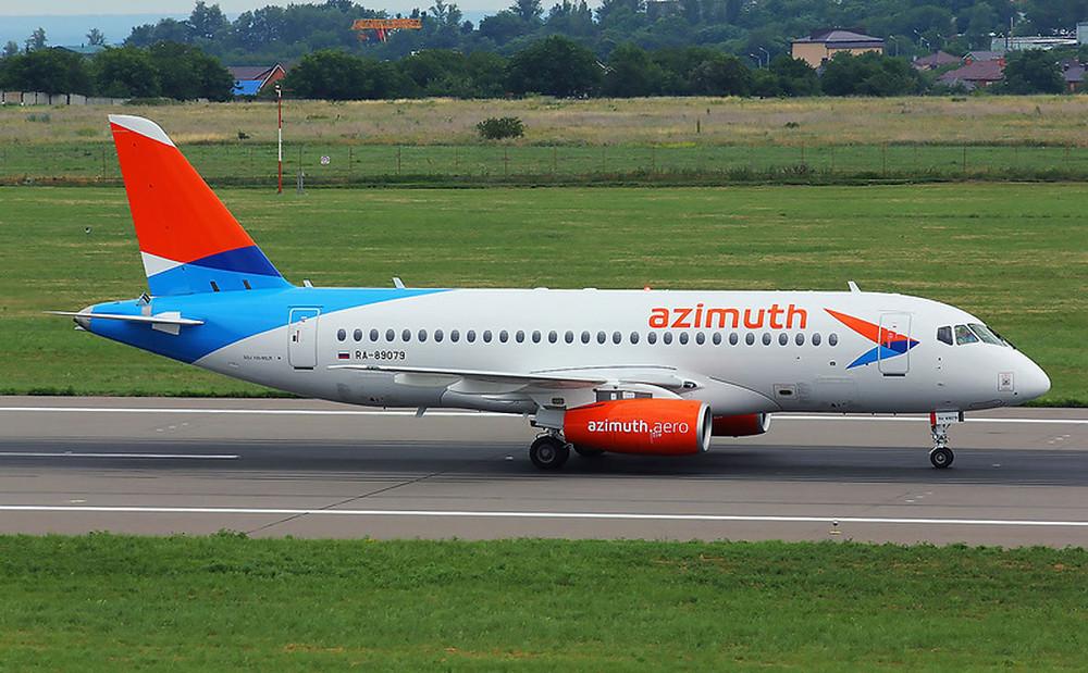 Авиакомпания «Азимут» не смогла оспорить права на товарный знак