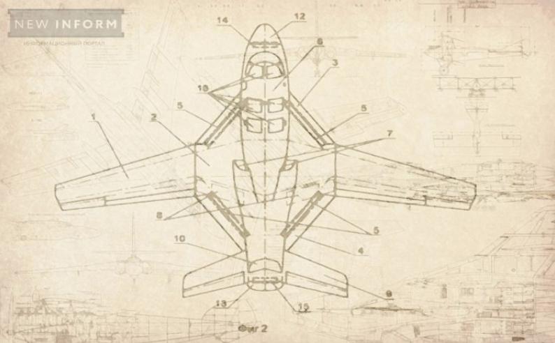 """В РФ оформлен патент на новый малозаметный палубный """"летающий радар"""""""