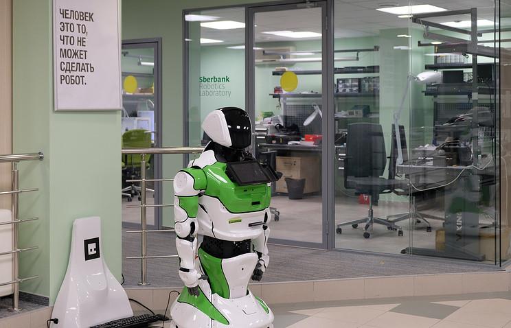 """""""Мне помогает робот"""": личный опыт компаний, внедривших технологии в бизнес"""