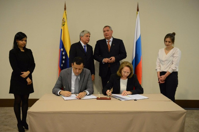 Роспатент поможет Венесуэле повысить квалификацию государственных служащих в сфере интеллектуальной собственности