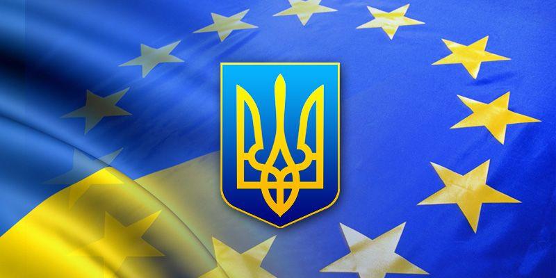 ЕС раскритиковал реформу в области прав интеллектуальной собственности на Украине