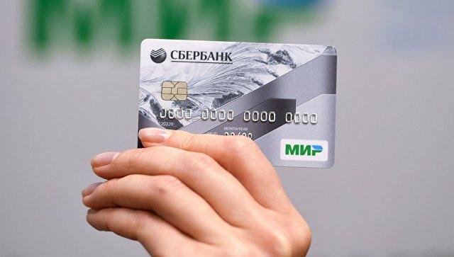 """НСПК создала систему защиты платежей карт """"Мир"""", не зависящую от Visa"""
