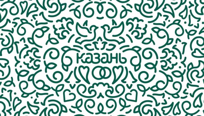 у Казани появился свой бренд