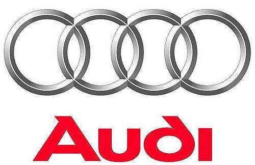 Audi запатентовала два новых символов компании, отказываясь от логотипа с четырьмя кольцами