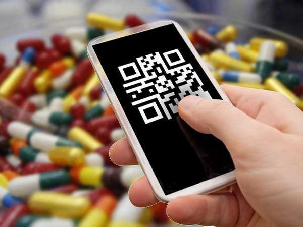 Лекарства в России будут маркироваться кодами
