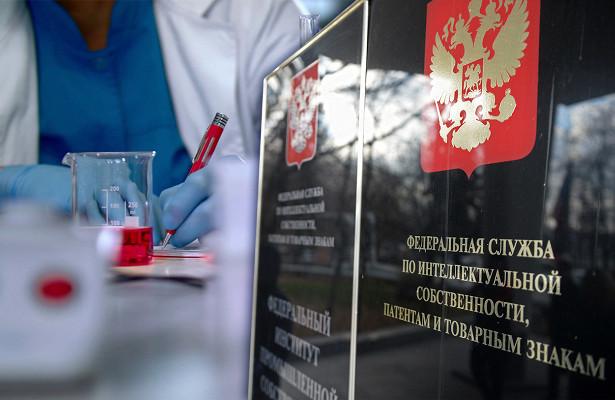 Роспатент подключит научные организации к патентованию и экспертизе