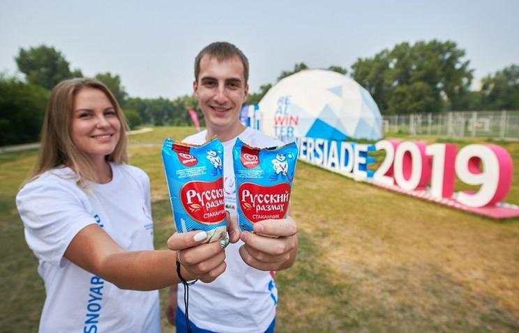 В Красноярске начали выпускать мороженое с символикой зимней Универсиады-2019