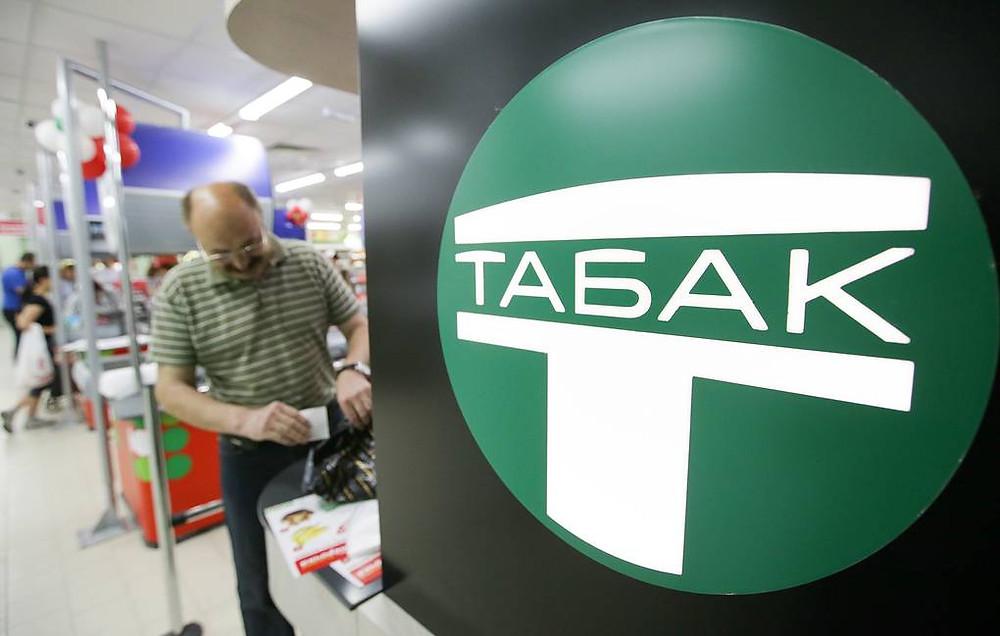 В 70 регионах России обнаружили в продаже контрабандные сигареты из Белоруссии