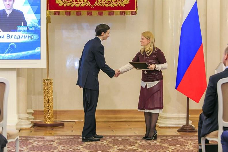Награждения молодых ученых премией правительства Москвы