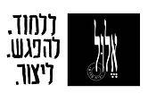לוגו אלול.jpg