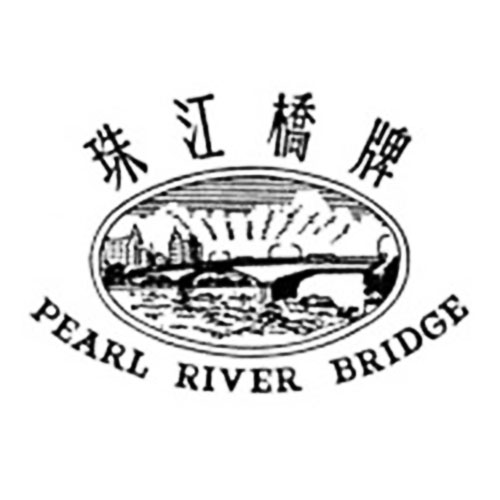PearlRiverBridge
