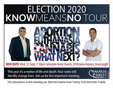 know means no updated flyer.jpg