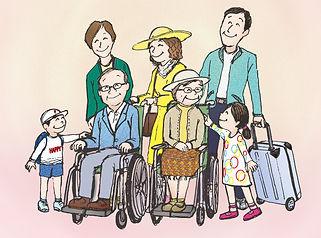 家族旅行 1.jpg
