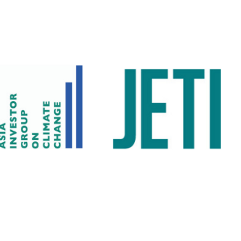AIGCC & JETI Online Seminar on  Policy Innovation in the Power Sector Towards Net Zero Emissions