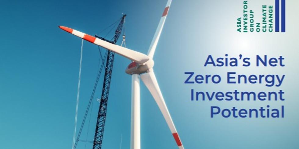 AIGCC Webinar: Net zero investment in Asia- Spotlight on China's energy sector