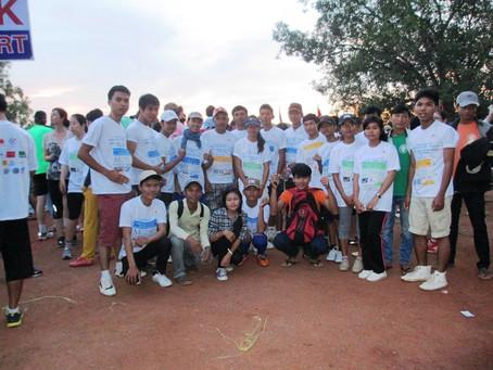 8th Annual Angkor Wat Half Marathon