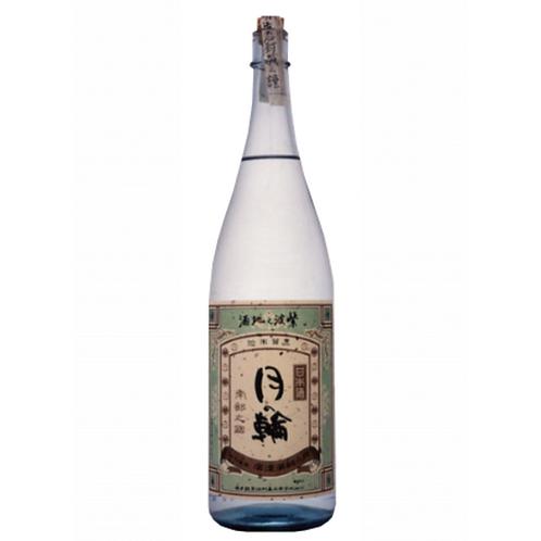 Blue Hue (Tsukinowa Kinen)