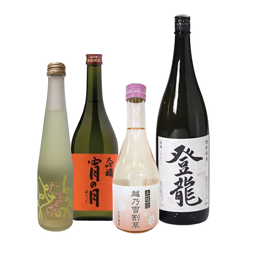 Speciality Sake Collection