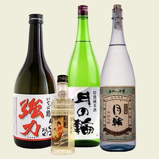 Bundle - Sake and Sushi.png