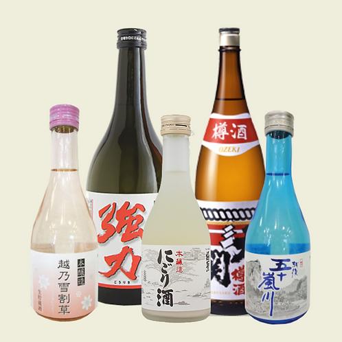 Sake 101 Collection