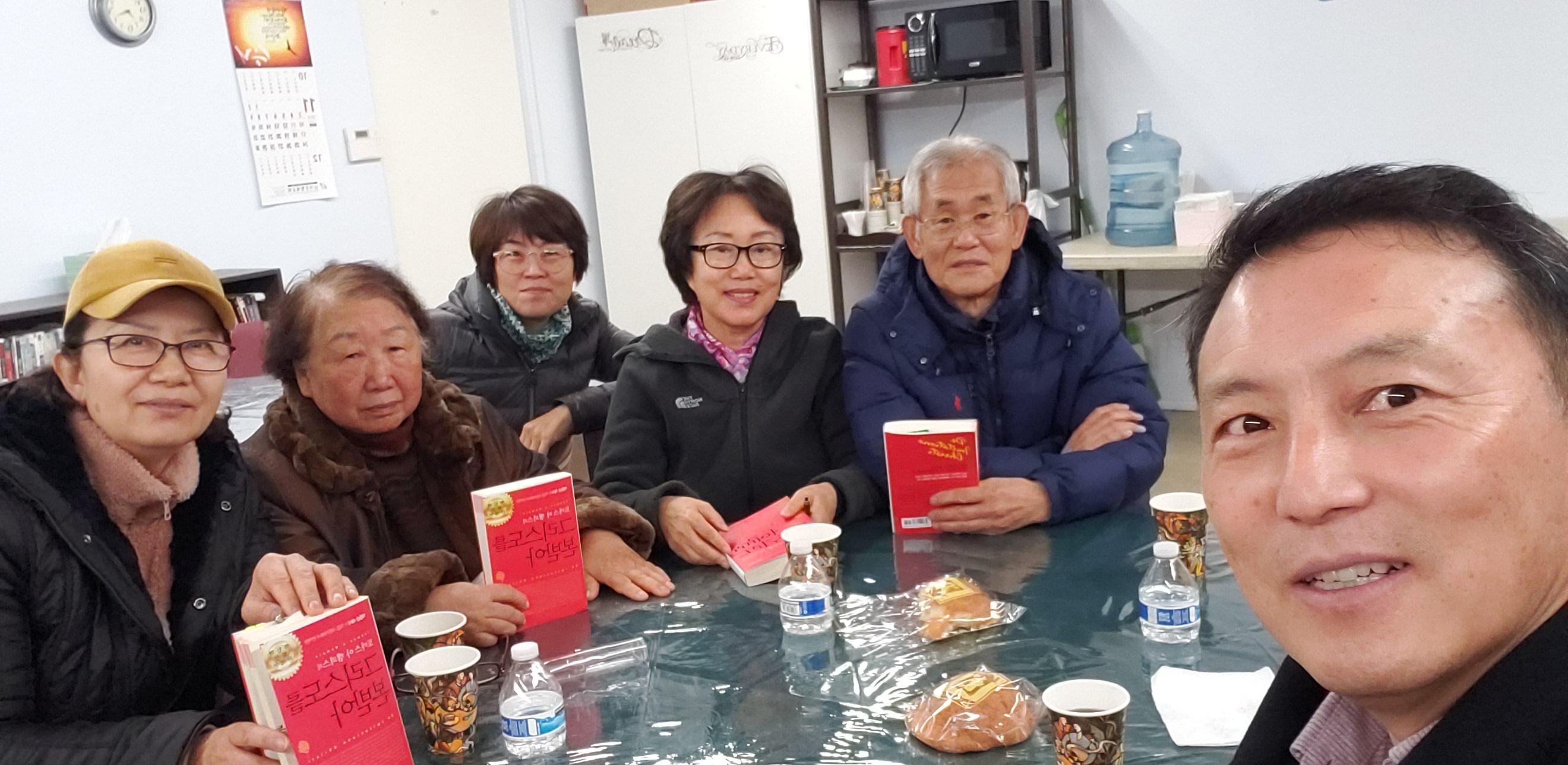 20191130_남가주 형제교회