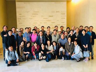 2019 KC Meeting