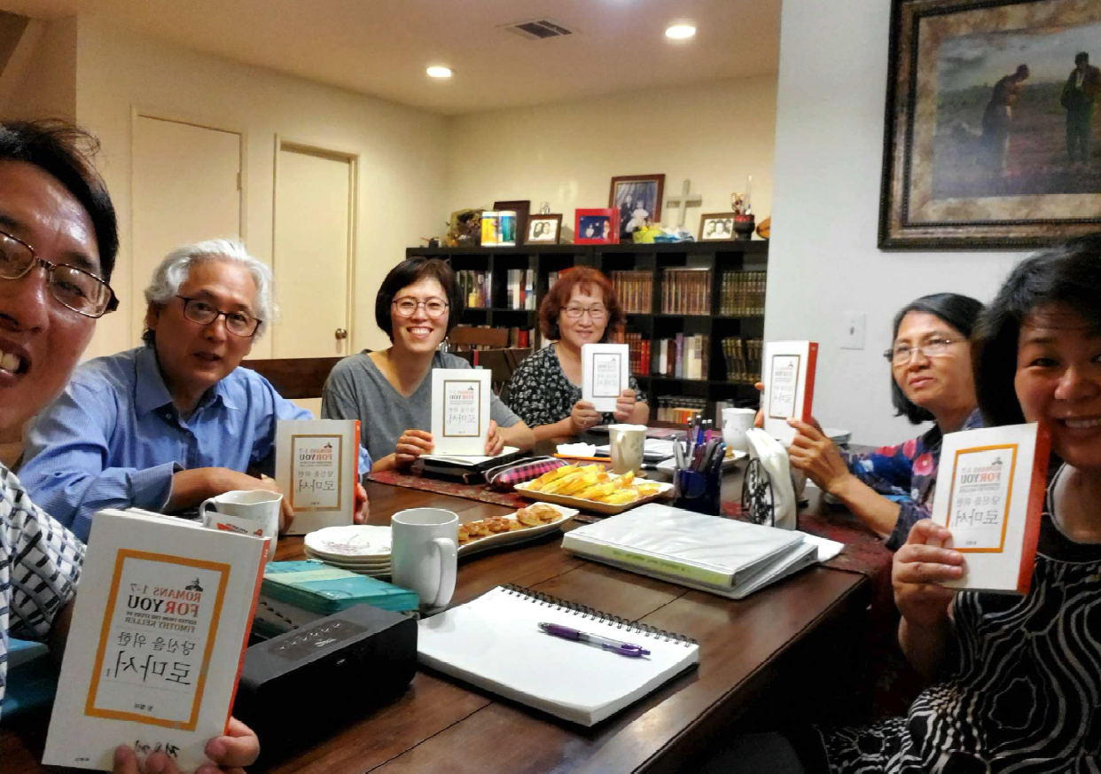 JSU review - Hesed Church 201910