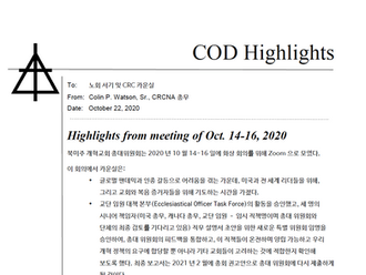 Highlights from meeting of Oct. 14-16, 2020