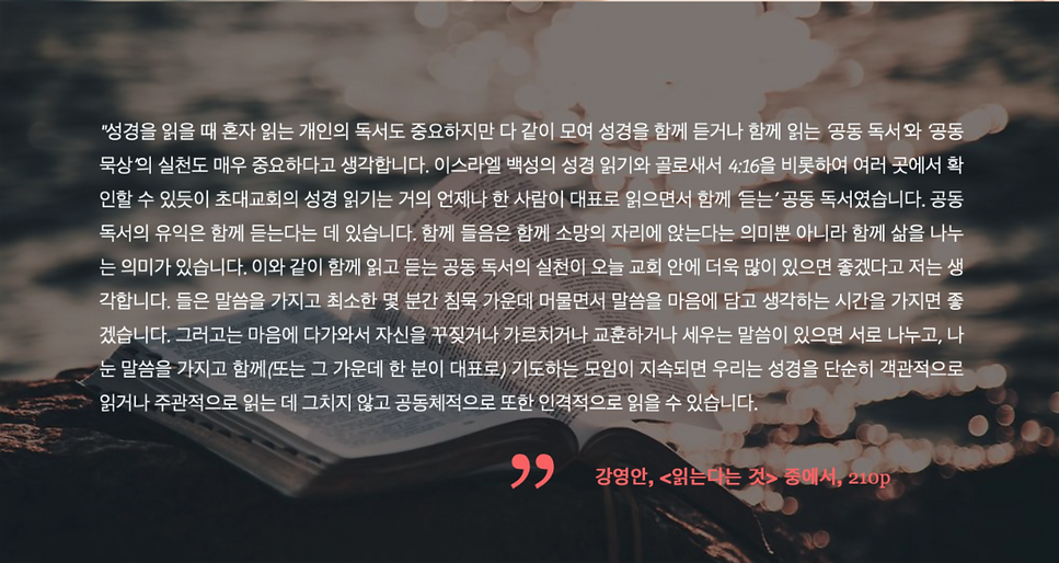 prs 강영안.png