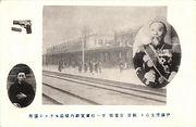안중근 의사의 이토히로부미 저격 사진그림엽서.jpg