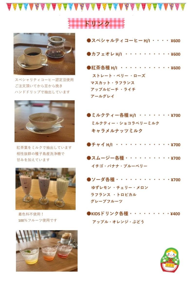 メニュー画像2.jpg