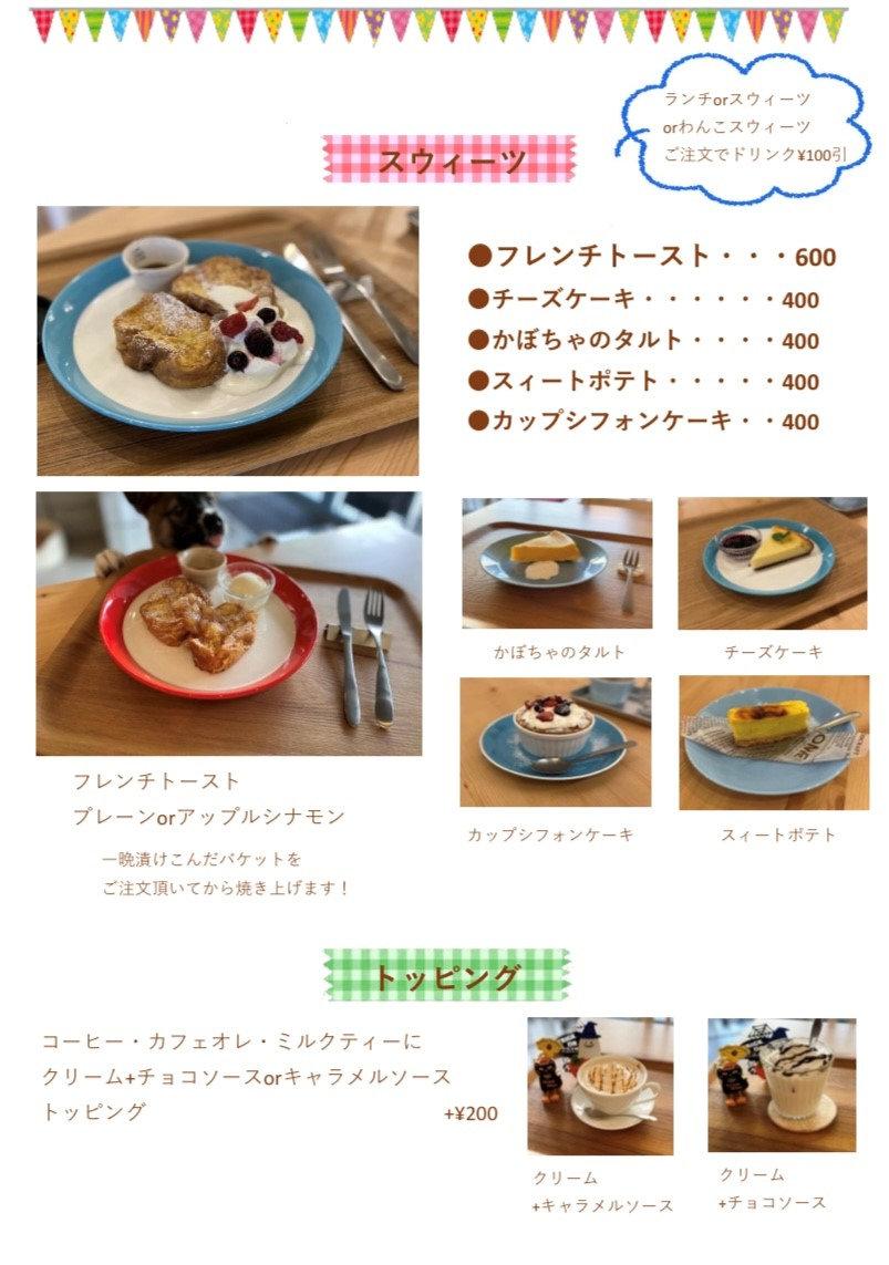 メニュー画像3.jpg