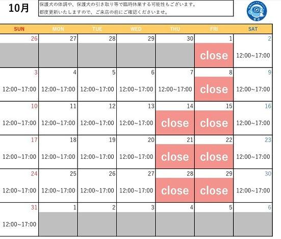 カレンダー202110画像.jpg