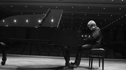Milli Reasürans Concert Hall