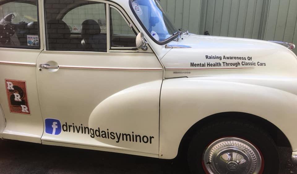 drivingdaisyminor2.jpg