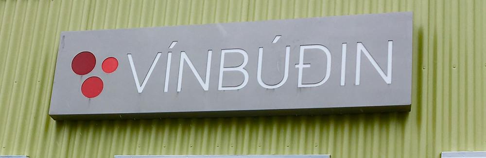 Vinbudin wine shop, Iceland  - good place to save money!