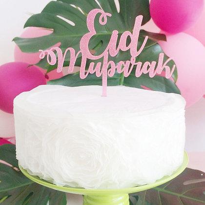 'Eid Mubarak' Cake Topper