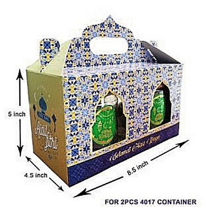 Raya Packaging Box, Handled with Mosque Design