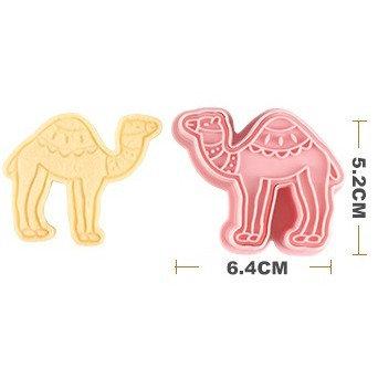 Hari Raya Cookie Cutter - Camel 6.4 cm