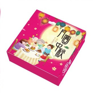 Mooncake Boxes for 4s (10 pcs), Pink