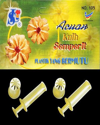 Kuih Semperit Syringe / Pump / Press No. 105