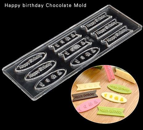 Happy Birthday, Chinese & English wordings Chocolate Mold