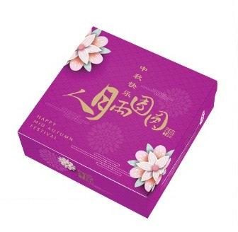 Mooncake Boxes for 4s (10 pcs), Purple