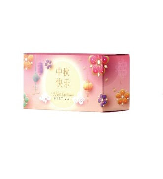 Mooncake Boxes for 2s (10 pcs)