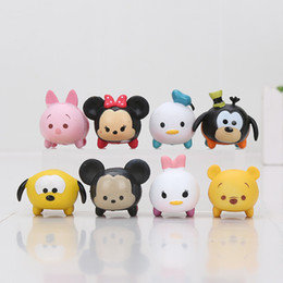 Tsum Tsum Cake Topper Set of 8